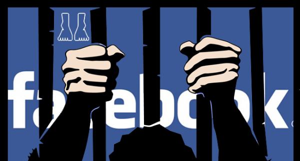 Facebook Prisão e ilusão